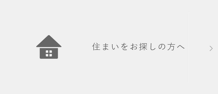 LIFE STYLE BOOK まんてんいこま