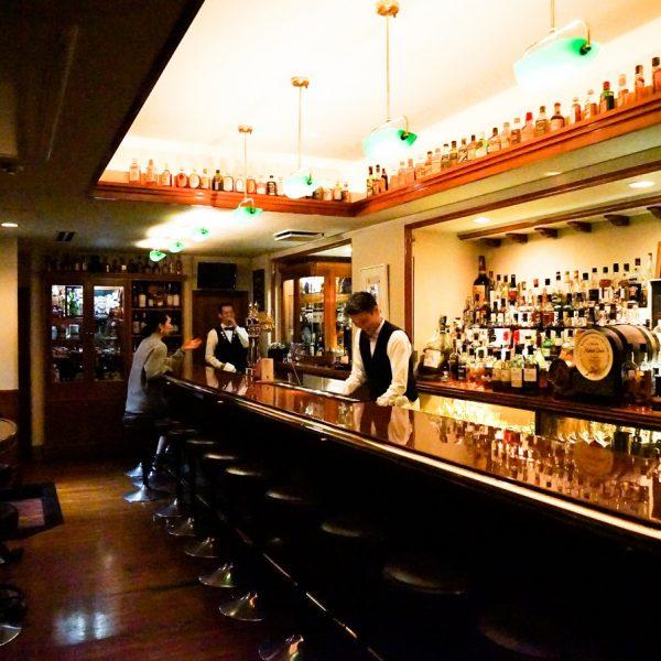 Bar Charleston